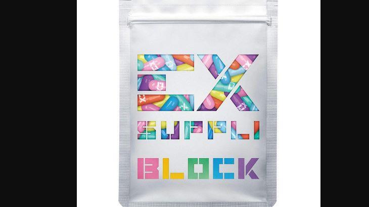 アルプロン EXSUPPLI BLOCK-アイキャッチB